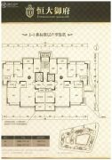 恒大御府4室2厅2卫179--180平方米户型图