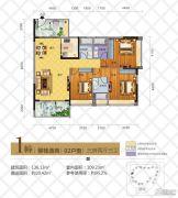 华茵・桂语3室2厅2卫136平方米户型图