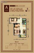 金水湾2室2厅1卫78平方米户型图