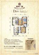 苏桥・富华广场3室2厅2卫124平方米户型图