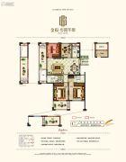 金报步阳华府4室2厅2卫126平方米户型图