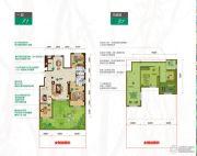 昂展公园里4室2厅2卫139平方米户型图