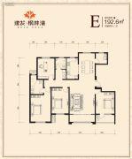 建发枫林湾4室2厅2卫0平方米户型图