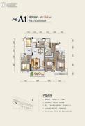 碧桂园太东公园上城4室2厅3卫0平方米户型图