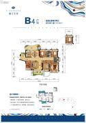 丽江东岸5室2厅2卫159平方米户型图