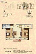 银基誉府3室2厅1卫80平方米户型图