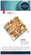 泰和时代广场3室2厅1卫122平方米户型图