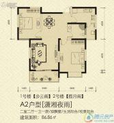 华府御园3室2厅1卫110平方米户型图