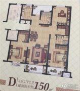 御景苑3室2厅2卫150平方米户型图