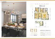 华润二十四城4室2厅2卫150平方米户型图