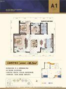 广发壹号3室2厅1卫85平方米户型图