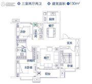 未来花郡3室2厅2卫130平方米户型图