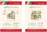 三正・瑞士公馆3室2厅2卫0平方米户型图