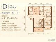 紫金江尚2室2厅1卫80--90平方米户型图