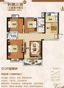 佳田未来城3室2厅2卫122平方米户型图