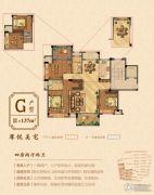 祥生悦山湖4室2厅2卫137平方米户型图