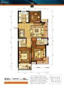 德信海德公园3室2厅2卫90平方米户型图