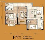 益华・御才湾3室2厅2卫89平方米户型图