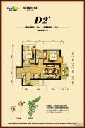 俊发盛唐城2室2厅1卫70--84平方米户型图