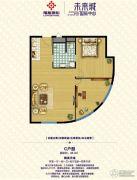 未来城国际中心2室1厅1卫98平方米户型图