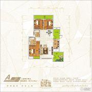 新恒基翡翠城3室2厅2卫115平方米户型图