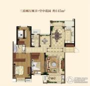中海凤凰熙岸・玺荟3室2厅2卫145平方米户型图