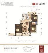 绿谷庄园3室2厅2卫130平方米户型图