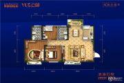 隆源国际城・YUE公园3室2厅1卫100平方米户型图