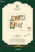 城市・锦上3室2厅2卫120平方米户型图
