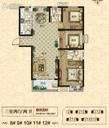 正商城3室2厅2卫128--130平方米户型图