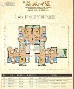 富康・翰林世家3室2厅2卫133平方米户型图