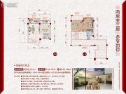 鑫翔・曼哈顿公馆2室2厅2卫92平方米户型图