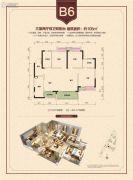 上实海上海3室2厅2卫105平方米户型图