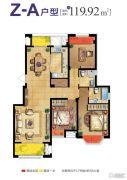 复地公园城邦・拜伦湾3室1厅2卫119平方米户型图