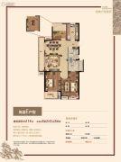 金都南德大院3室2厅2卫114平方米户型图