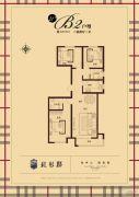 红杉郡3室2厅2卫127平方米户型图