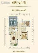 华辉滨江花城1室1厅1卫459--460平方米户型图