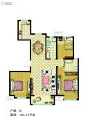 万和蓝山3室2厅2卫134平方米户型图