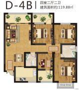 美伦山水华府4室2厅2卫119平方米户型图