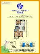 中和金佰3室2厅2卫107平方米户型图