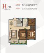 安泰・名筑3室2厅1卫118平方米户型图