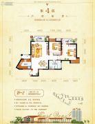 鲁能海蓝福源2室2厅1卫90平方米户型图