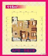 大坤・新新家园3室2厅1卫115平方米户型图