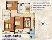海棠3室2厅2卫142平方米户型图