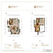 鲁能山海天3室2厅3卫163平方米户型图