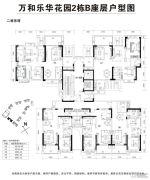 万和乐华花园3室2厅2卫142平方米户型图