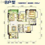 纳帕溪谷3室2厅2卫0平方米户型图