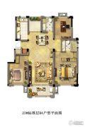 光明・中央公园3室2厅2卫120平方米户型图