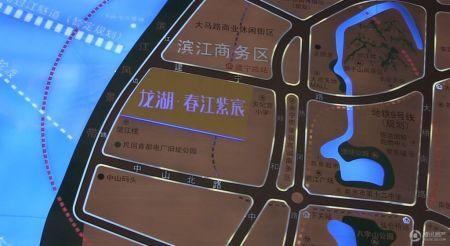 龙湖春江紫宸
