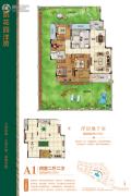 南昌・恒大林溪府3室2厅2卫157平方米户型图